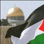 قرى ومدن فلسطين 110